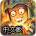 保卫钻石宝藏2v1.2中文版