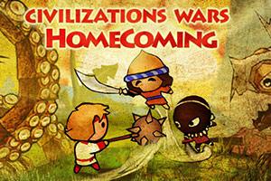 远古文明战争5