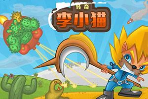 勇者机器人中文无敌版