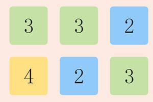 数字方块消消看的截图1